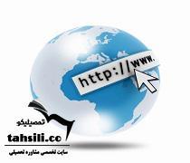 سایت ثبت نام بدون کنکور دانشگاه آزاد azmoon.org
