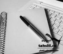 دفترچه راهنمای ثبت نام دکتری بدون آزمون دانشگاه آزاد سال
