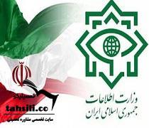 ثبت نام دانشگاه اطلاعات و امنیت ملی امام باقر