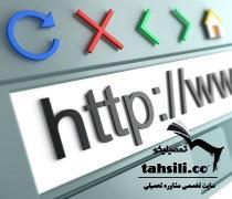 سایت ثبت نام کنکور سراسری sanjesh.org