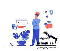 اعلام نتایج آزمون استخدامی وزارت بهداشت