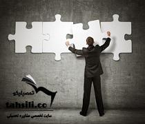 ظرفیت پذیرش دانشگاه فرهنگیان
