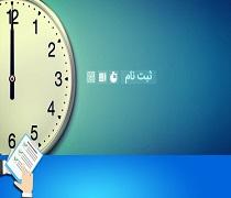 زمان ثبت نام دکتری وزارت بهداشت