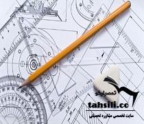 کارت ورود به جلسه آزمون نظام مهندسی