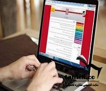 مشاهده سوابق تحصیلی sanjesh.org