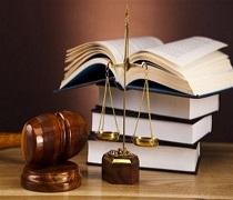 آخرین رتبه لازم برای قبولی حقوق دولتی