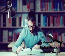 راه های افزایش تمرکز هنگام درس خواندن