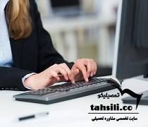 ثبت نام آزمون استخدامی نهضت سواد آموزی