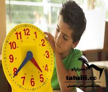 زمان ثبت نام مدارس