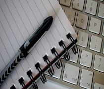 لیست رشته های آزمون استخدامی دستگاه های اجرایی
