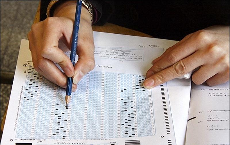کارت ورود به جلسه آزمون دکتری