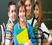 راه های قبولی در مدارس نمونه دولتی