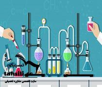 بودجه بندی درس شیمی کنکور