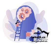 مراحل اخذ پروانه نظام روانشناسی و مشاوره خانواده