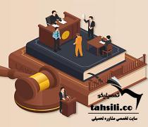 بودجه بندی آزمون وکالت