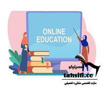سامانه آموزش مجازی دانشگاه فرهنگیان lms1.cfu.ac.ir