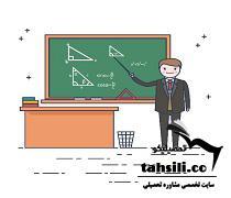 شرایط معلم شدن