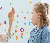 آخرین رتبه لازم برای قبولی گفتار درمانی دولتی