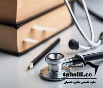 کارت ورود به جلسه آزمون استخدامی وزارت بهداشت