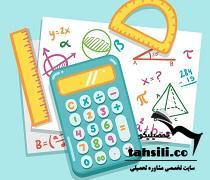 بودجه بندی درس ریاضی کنکور انسانی