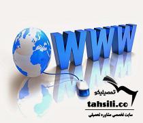 سایت آزمون وکالت sanjesh.org