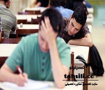 تجدید شدن در امتحانات نهایی