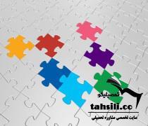 دانلود دفترچه تکمیل ظرفیت دانشگاه آزاد