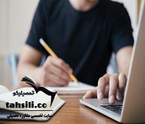 سایت سامانه آموزش مجازی دانشگاه آزاد lmsmap.iauec.ac.ir