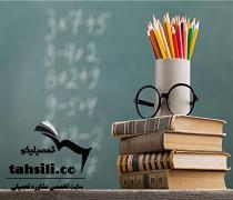 زمان برگزاری المپیاد علمی دانش آموزی