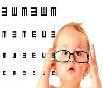 آخرین رتبه لازم برای قبولی بینایی سنجی دولتی