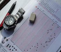 کارت ورود به جلسه کنکور کارشناسی ارشد