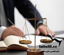 ظرفیت پذیرش کانون وکلا
