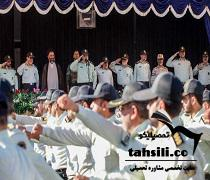 سایت گزینش نیروی انتظامی gozinesh.police.ir