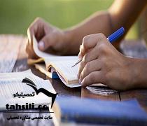 ایجاد انگیزه برای درس خواندن