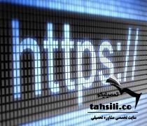 سایت ثبت نام و اعلام نتایج ارشد بدون کنکور sanjesh.org