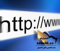 سایت ثبت نام تیزهوشان