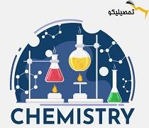 شیمی کنکور سراسری
